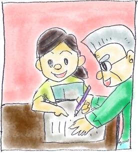福祉サービス申請書見本を見ながら記入します