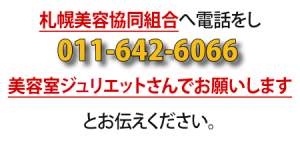 0116426066